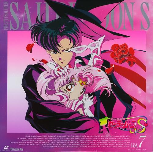 Toei Animation, Bishoujo Senshi Sailor Moon, Super Sailor Chibi Moon, Tuxedo Kamen, DVD Cover