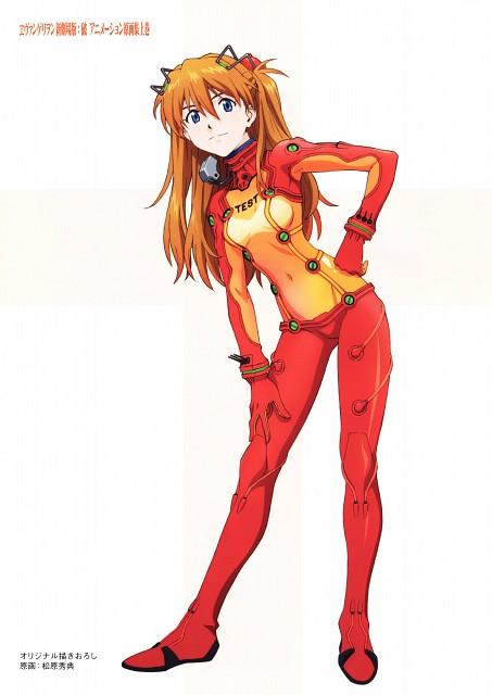 Hidenori Matsubara, Khara, Gainax, Neon Genesis Evangelion, Matsubara Hidenori Illustration Works
