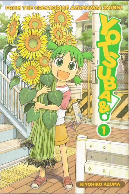 Kiyohiko Azuma, Yotsubato!, Yotsuba Koiwai, Manga Cover