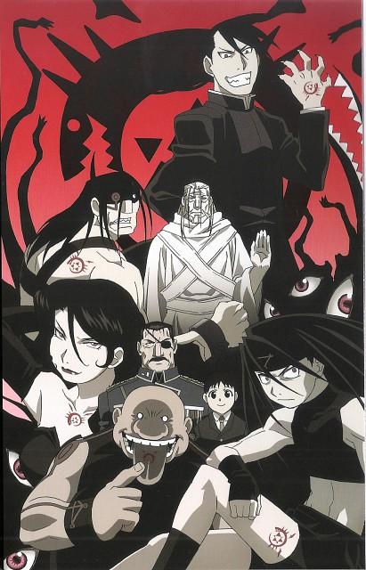 Hiromu Arakawa, BONES, Fullmetal Alchemist, Gluttony, Father (FMA)