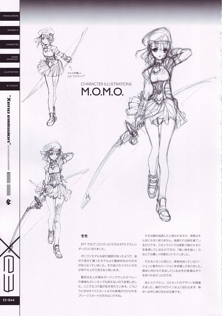 Xeno Emission E3, Xenosaga, MOMO (Xenosaga), Character Sheet