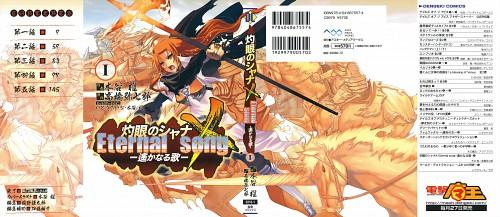Kiya Shii, Shakugan no Shana, Mathilde Saint-omer, Manga Cover, Occupations