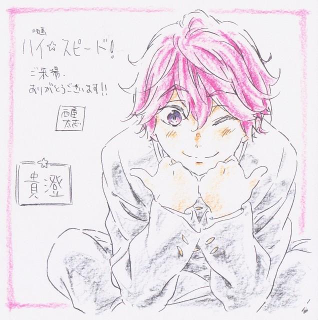 Futoshi Nishiya, Kyoto Animation, Free!, Kisumi Shigino
