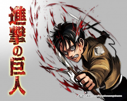 Hajime Isayama, Shingeki no Kyojin, Eren Yeager, Official Wallpaper