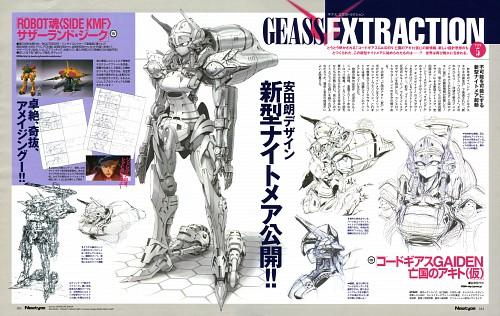Takahiro Kimura, Sunrise (Studio), Akito the Exiled, Magazine Page, Newtype Magazine