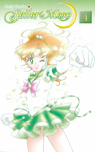 Naoko Takeuchi, Bishoujo Senshi Sailor Moon, Eternal Sailor Jupiter, Manga Cover