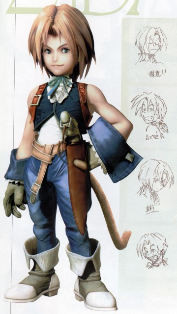 Square Enix, Final Fantasy IX, Zidane Tribal