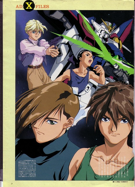 Sunrise (Studio), Mobile Suit Gundam Wing, Trowa Barton, Quatre Raberba Winner, Chang Wufei