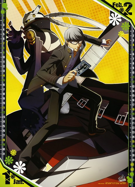 Anime International Company, Atlus, Shin Megami Tensei: Persona 4, Izanagi, Yu Narukami