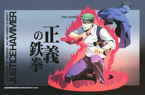 Falcom, The Legend of Heroes Illustration Artbook, The Legend of Heroes: Zero no Kiseki, The Legend of Heroes: Ao no Kiseki, Alex Dudley