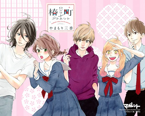 Mika Yamamori, Tsubaki-chou Lonely Planet, You Tobiume, Gorou Kaneishi, Akatsuki Kibikino
