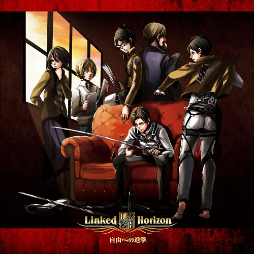 Hajime Isayama, Production I.G, Shingeki no Kyojin, Hange Zoe, Armin Arlert