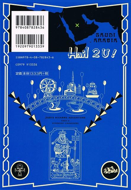 Araki Hirohiko, JoJo's Bizarre Adventure, Manga Cover