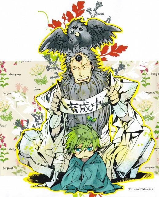 Shinobu Takayama, Amatsuki, Tsuyukusa, Utsubushi, Manga Cover