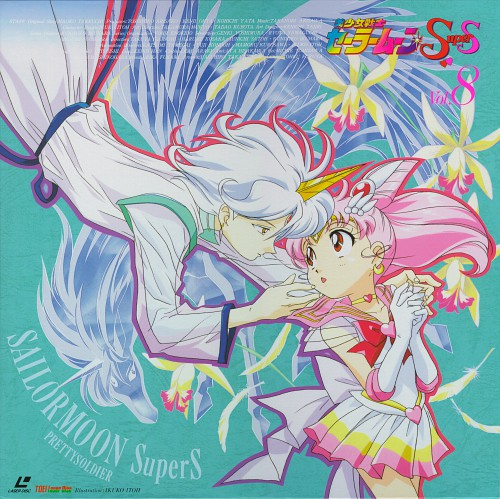 Toei Animation, Bishoujo Senshi Sailor Moon, Helios, Super Sailor Chibi Moon, Album Cover