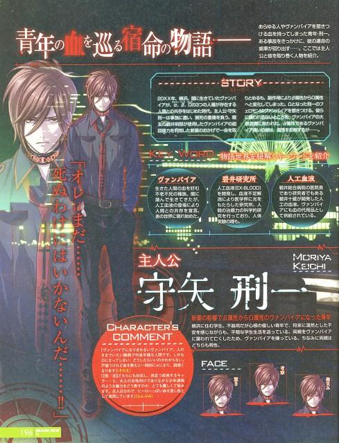 Ranpumi, Karin Entertainment, Omega Vampire, Keichi Moriya, Character Sheet