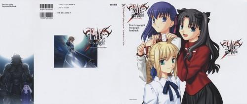 TYPE-MOON, Fate/stay night, Berserker (Fate/stay night), Sakura Matou, Illyasviel von Einzbern