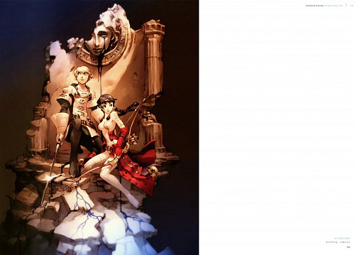 Shigenori Soejima, Soejima Shigenori Artworks 2004-2010, Stella Deus, Linea, Spero