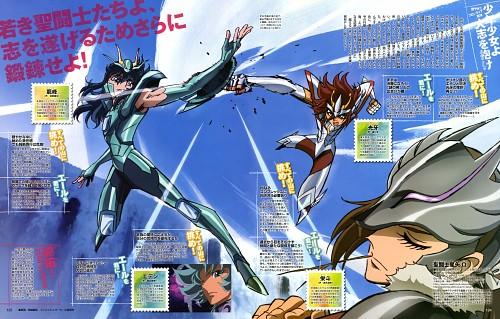 Masami Kurumada, Toei Animation, Saint Seiya Omega, Saint Seiya, Wolf Haruto
