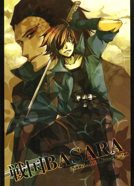 LARGE.Fact, Sengoku Basara, Kojuro Katakura, Masamune Date, Stationery