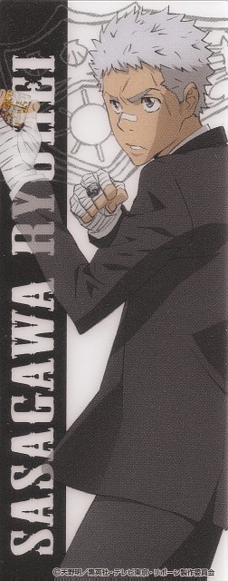Akira Amano, Katekyo Hitman Reborn!, Ryohei Sasagawa, Stick Poster