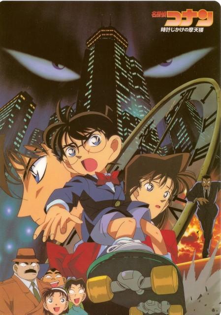 Gosho Aoyama, TMS Entertainment, Detective Conan, Shinichi Kudou, Genta Kojima