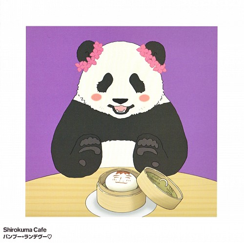Aloha Higa, Studio Pierrot, Shirokuma Cafe, Album Cover