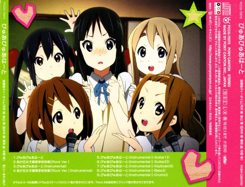Kakifly, Kyoto Animation, K-On!, Yui Hirasawa, Azusa Nakano