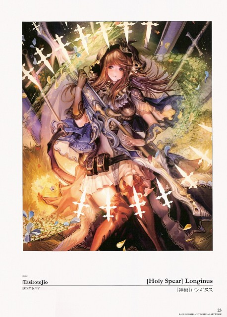 Cygames, Rage of Bahamut: Official Artwork, Rage of Bahamut