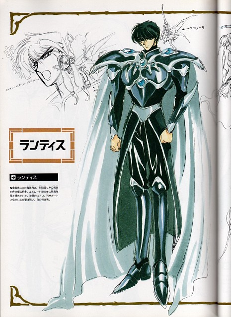CLAMP, TMS Entertainment, Magic Knight Rayearth, Magic Knight Rayearth: Materials Collection, Primera
