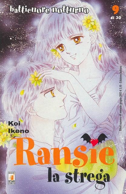 Koi Ikeno, Tokimeki Tonight, Shun Makabe, Ranze Eto