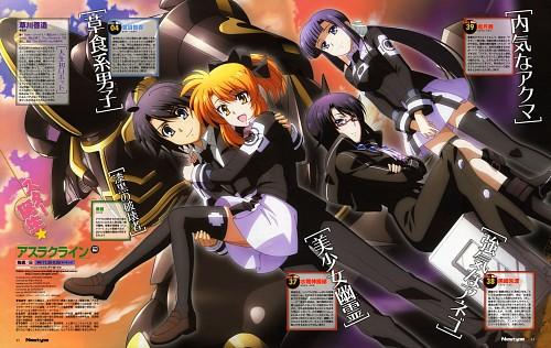 Atsushi Komori, Seven Arcs, Asura Cryin', Misao Minakami, Tomoharu Natsume