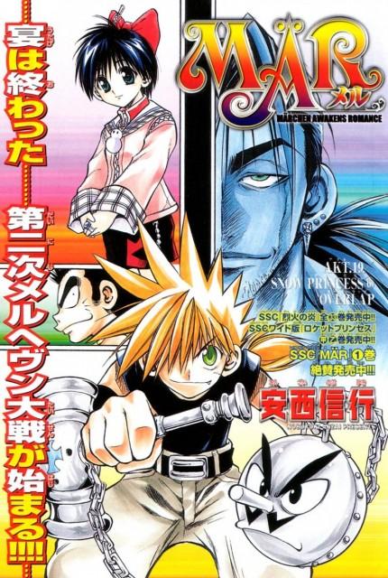 Nobuyuki Anzai, SynergySP, Märchen Awakens Romance, Alan (MÄR), Ginta Toramizu
