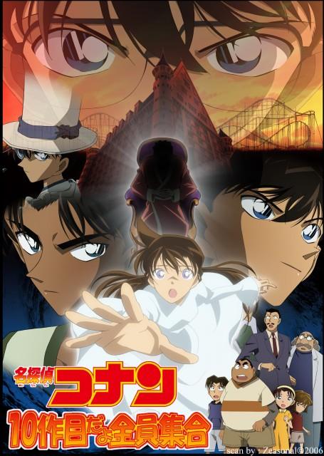 Gosho Aoyama, TMS Entertainment, Detective Conan, Ayumi Yoshida, Hiroshi Agasa