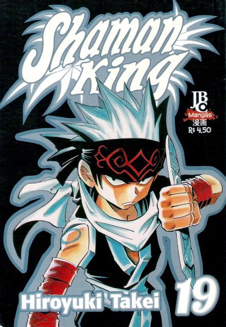 Hiroyuki Takei, Xebec, Shaman King, Horo Horo, Manga Cover