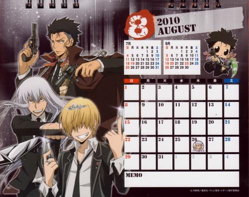 Akira Amano, Artland, Katekyo Hitman Reborn!, Xanxus, Reborn (Character)