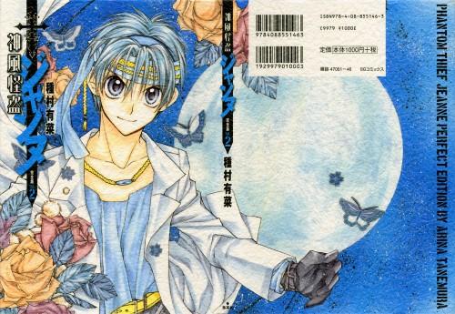 Arina Tanemura, Kamikaze Kaitou Jeanne, Kaitou Sinbad, Chiaki Nagoya, Manga Cover