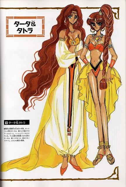 CLAMP, TMS Entertainment, Magic Knight Rayearth, Magic Knight Rayearth: Materials Collection, Tatra