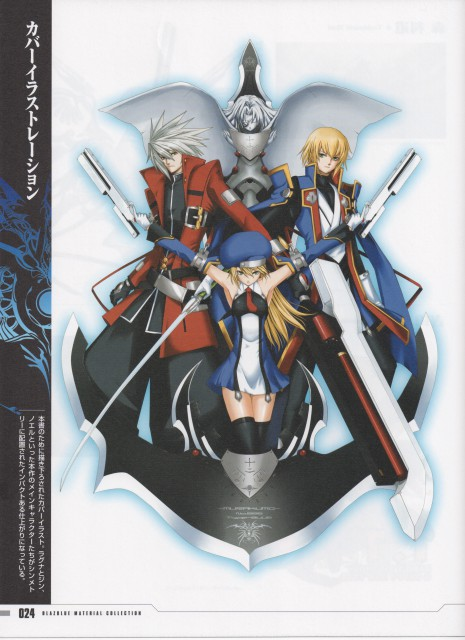Blazblue Material Setting Collection, Blazblue, Noel Vermillion, Nu-13, Ragna the Bloodedge