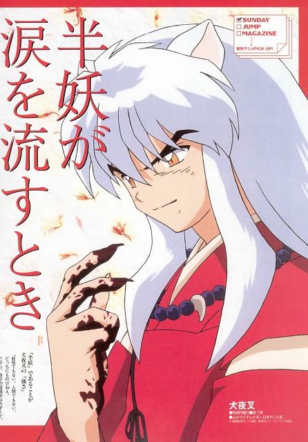Rumiko Takahashi, Sunrise (Studio), Inuyasha, Inuyasha (Character), Magazine Page