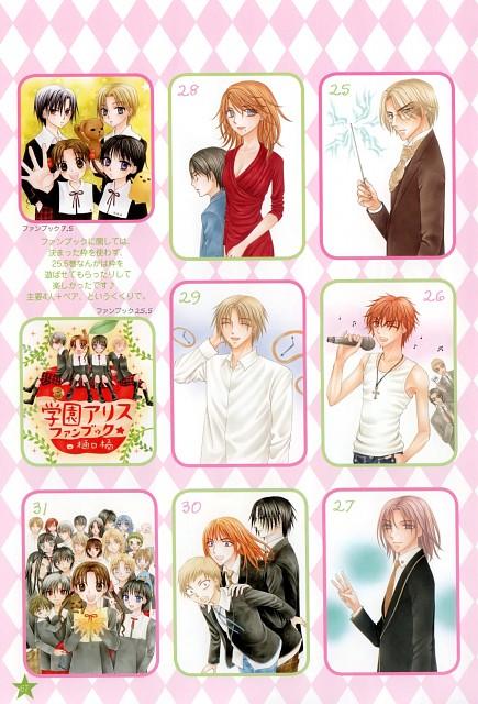 Tachibana Higuchi, Gakuen Alice, Graduation - Gakuen Alice Illustration Fan Book, Subaru Imai, Reo Mouri