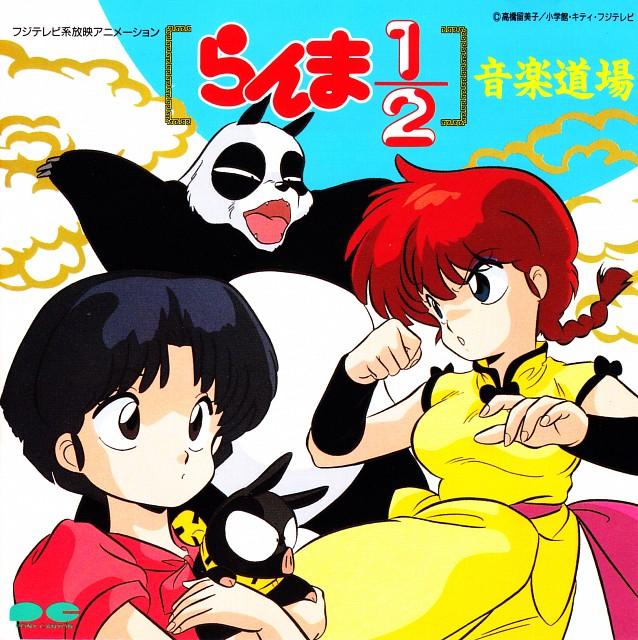 Rumiko Takahashi, Ranma 1/2, Genma Saotome, Ranma Saotome, Akane Tendo