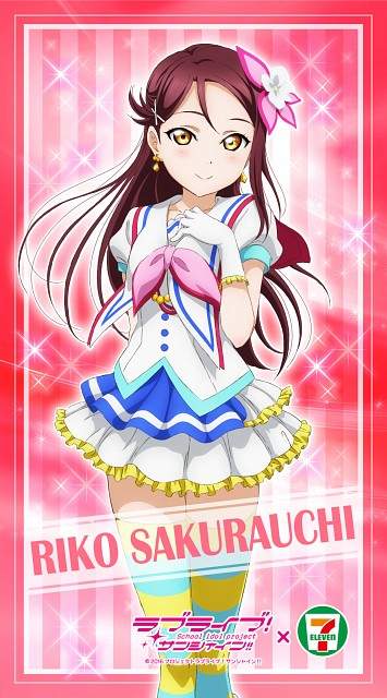 Riko Sakurauchi