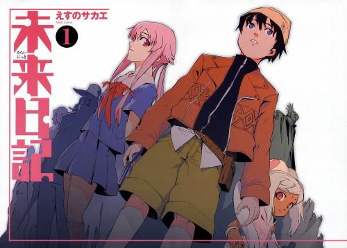 Sakae Esuno, Mirai Nikki, Muru Muru, Yukiteru Amano, Takao Hiyama