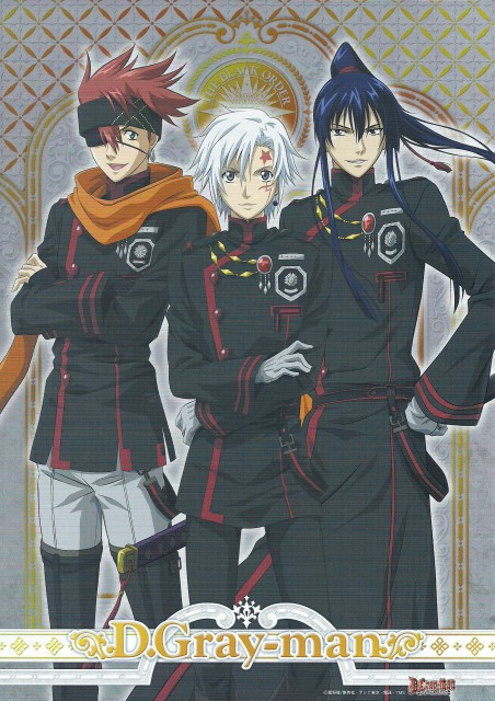 TMS Entertainment, D Gray-Man, Allen Walker, Yu Kanda, Lavi