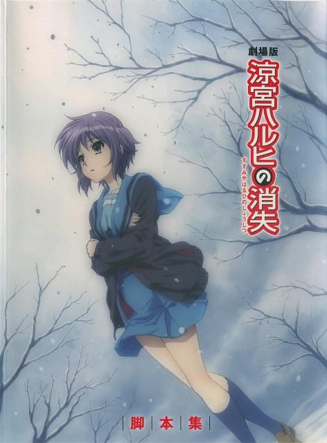 Kyoto Animation, The Melancholy of Suzumiya Haruhi, Yuki Nagato