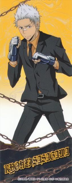 Akira Amano, Artland, Katekyo Hitman Reborn!, Ryohei Sasagawa, Stick Poster