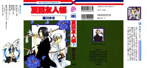 Yuki Midorikawa, Brains Base, Natsume Yuujinchou, Nyanko-sensei, Seiji Matoba