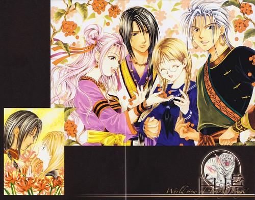 Yuu Watase, Studio Pierrot, Fushigi Yuugi, Genbu Kaiden 9.5 Official Fan Book, Subaru (Fushigi Yuugi)
