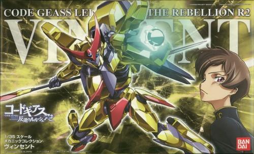 Takahiro Kimura, Sunrise (Studio), Lelouch of the Rebellion, Rolo Lamperouge